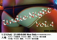 Undie Night Vol.4  - UP - 842x595 405.9kb