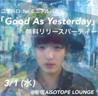 二丁ハロ 「Good As Yesterday」 リリースパーティー  - AiSOTOPE LOUNGE - 700x689 362.4kb