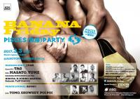 """BANANA Friday  """"PISCES(魚座)PARTY""""  - AiSOTOPE LOUNGE - 1280x905 536.1kb"""