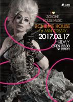 2 CHOME HOUSE 1st Anniversary  - AiSOTOPE LOUNGE - 601x843 399.8kb