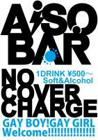 AiSO BAR  - AiSOTOPE LOUNGE - 1060x1500 239.5kb