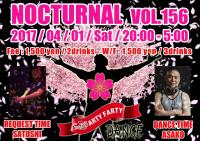 Nocturnal Vol.156  - The ANNEX - 1985x1404 1033.9kb