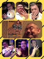 4周年【Gclick - お店からのお知らせ/イベント情報掲示板】