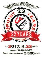 『22周年のお知らせ』【Gclick - お店からのお知らせ/イベント情報掲示板】