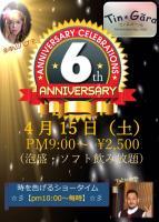 【Tin☆Gara】 6周年パーティー【Gclick - お店からのお知らせ/イベント情報掲示板】