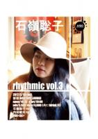 石嶺聡子ワンマンライブ  rhythmic vol.3【Gclick - お店からのお知らせ/イベント情報掲示板】