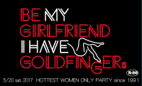 I♥GF 【GOLD FINGER】  - AiSOTOPE LOUNGE - 1032x622 100.9kb