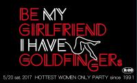 I♥GF 【GOLD FINGER】【Gclick - お店からのお知らせ/イベント情報掲示板】