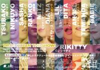 QUEEN'S LOUNGE THE SHOW【Gclick - お店からのお知らせ/イベント情報掲示板】