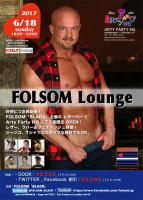 FOLSOM Lounge (Leather Bar)  - The ANNEX - 600x841 221.1kb