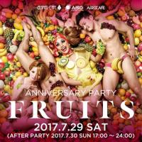ゲイバー ゲイクラブイベント AiSOTOPE LOUNGE 5th Anniversary  FRUITS
