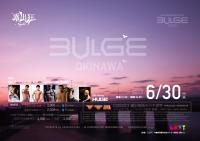 沖縄で初の!露出狂ナイト~BULGE ASIA~  - LUV! Disco Style Bar - 2000x1413 1424.7kb