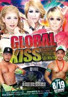 8/19(SAT) 22:00〜5:00 GLOBAL KISS <MIX>【Gclick - お店からのお知らせ/イベント情報掲示板】