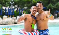 ゲイバー ゲイクラブイベント 〓VITA Dragonfly Pool Party Powered by SCRUFF〓