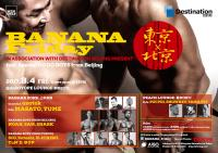 BANANA Friday  in association with DESTINATION Beijing present  - AiSOTOPE LOUNGE - 1500x1060 726.4kb