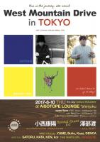 West Mountain Drive in TOKYO  7th Anniversary Special  - AiSOTOPE LOUNGE - 1753x2480 804.1kb