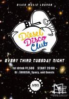 Diesel Disco Club  - AiSOTOPE LOUNGE - 636x900 326.1kb