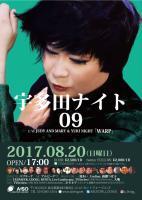 宇多田ナイト09  - AiSOTOPE LOUNGE - 598x842 350.1kb