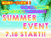 【イベント】Attraction SUMMER EVENT  - Attraction 東京店 - 400x300 197.5kb