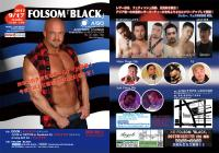 FOLSOM 「BLACK」(Leather Party)  - AiSOTOPE LOUNGE - 1200x841 254.1kb