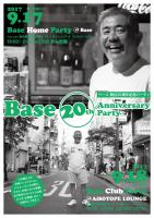 「Base 20th Anniversary Party」  - Base - 1190x1684 482.7kb