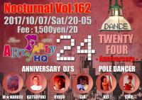 ゲイバー ゲイクラブイベント 24 TWENTY  FOUR  ANNIVERSARY (Nocturnal Vol.162)