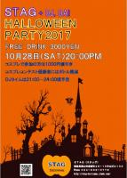 HALLOWEEN PARTY 2017  - STAG - 456x636 108.6kb