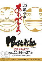 20周年  - Mustache - 1064x1538 163.1kb