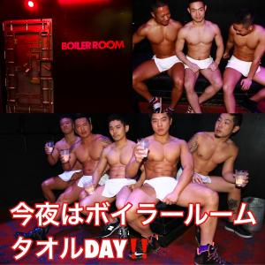 今夜はタオルDAY‼  - WORDUP BAR - 2048x2048 813.4kb