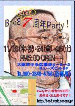 7周年party  - Boo8 - 599x847 312.2kb