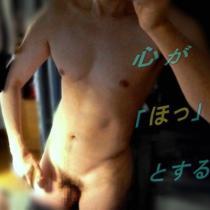 男と男の「合体ヨガ」【Gclick - お店からのお知らせ/イベント情報掲示板】