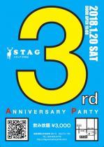 3周年パーティー開催のお知らせ  - STAG - 651x917 118.2kb