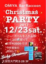 大宮ラクーン Christmas Night 2017  - 大宮 Bar Raccoon - 750x1042 240.6kb