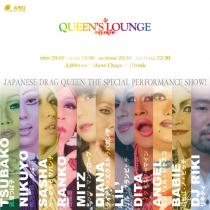 QUEEN'S LOUNGE THE SHOW  - AiSOTOPE LOUNGE - 596x596 275.4kb