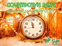 12/31大晦日カウントダウンパーティー🎉🎉🎉  - pPside+-another level- - 1280x964 500.8kb