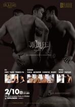 2/10(SAT・祝前) 21:00~4:30 BULGE ASIA 露出狂ナイト 5th Anniversary Party in OSAKA <MEN ONLY>  - EXPLOSION - 1407x2000 195.3kb