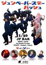 JP BAR じゅんぺーBirthday Bash  - AiSOTOPE LOUNGE - 848x1199 160.6kb