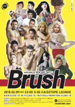 Brush  - AiSOTOPE LOUNGE - 1753x2480 957.9kb