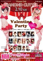 DIAMOND CUTTER  ◆Valentine Party◆  - AiSOTOPE LOUNGE - 1168x1653 1572.9kb