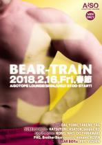BEAR-TRAIN  - AiSOTOPE LOUNGE - 877x1243 804.3kb