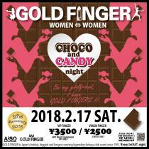 I♥GF 【GOLD FINGER】  - AiSOTOPE LOUNGE - 834x833 137.9kb