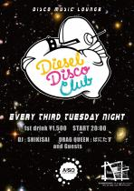 Diesel Disco Club  - AiSOTOPE LOUNGE - 1076x1523 342.8kb