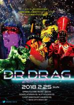 DR.DRAG  - AiSOTOPE LOUNGE - 848x1200 334.3kb