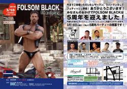 FOLSOM BLACK 5th Anniversary  - AiSOTOPE LOUNGE - 1200x841 303.9kb