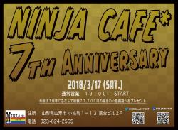 NINJA cafe* 7Th Anniversary ~おかげさまで SEVENTH HEAVEN~  - NINJA cafe* - 1498x1094 293.6kb