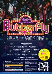 Butterfly東京  T.YOSHIMURA PRESENTS ボーイレスクショー  - AiSOTOPE LOUNGE - 1460x2064 1222.6kb