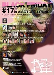 BLACK FRIDAY #17  - AiSOTOPE LOUNGE - 664x929 161.7kb