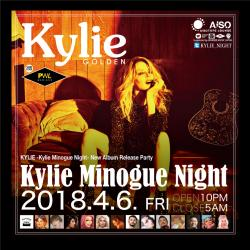 Kylie Minogue Night  New Album Release Party  - AiSOTOPE LOUNGE - 842x842 739.1kb