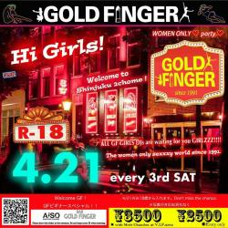 I♥GF 【GOLD FINGER】  - AiSOTOPE LOUNGE - 960x961 223.2kb