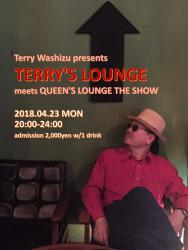 TERRY'S LOUNGE  Terry Washizu presents  - AiSOTOPE LOUNGE - 675x900 440.2kb